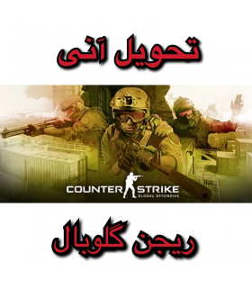 COUNTER STRIKE : GLOBAL OFFENSIVE + تحویل آنی