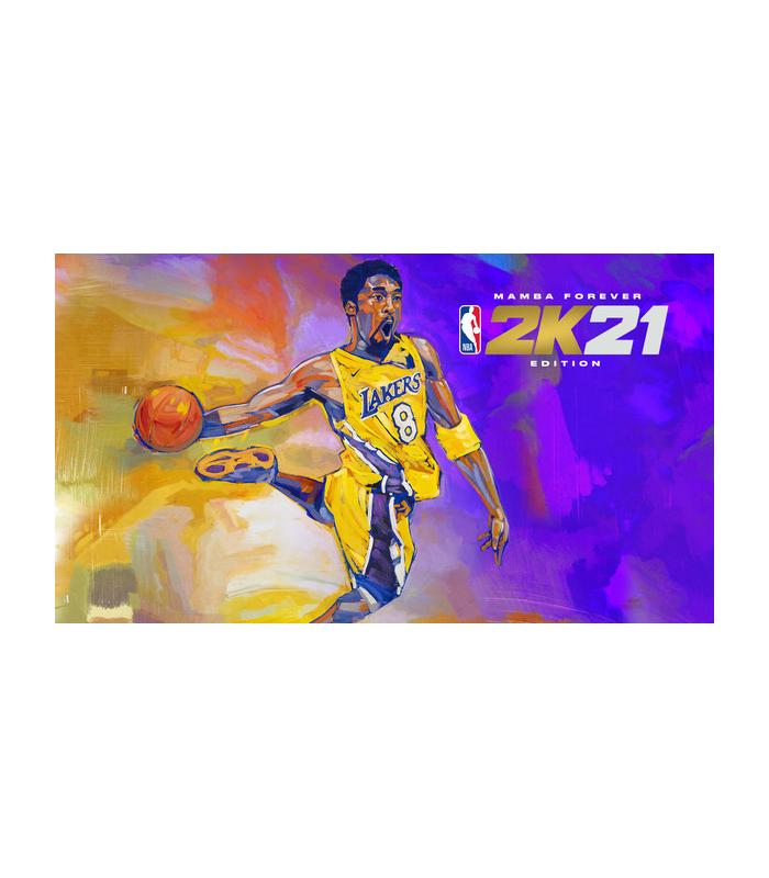 NBA 2K21  - 5