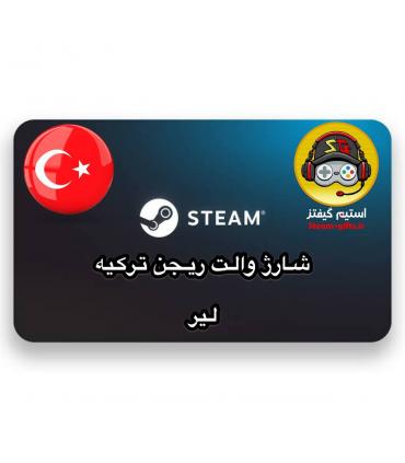 شارژ والت استیم ریجن ترکیه