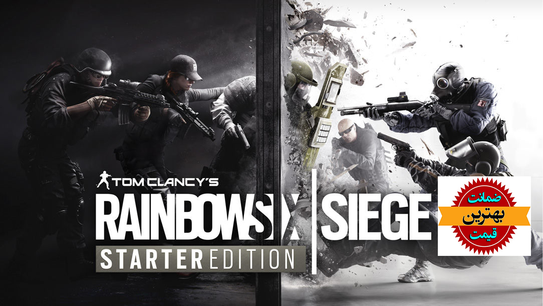 Rainbow Six Siege - Starter Edition