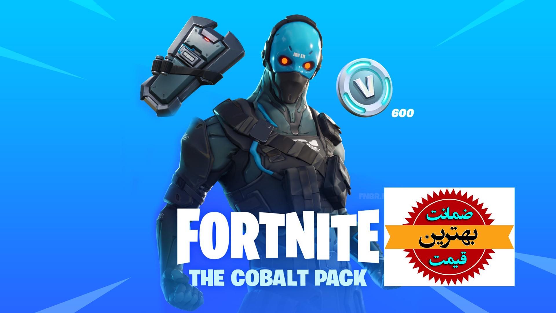 The Cobalt  Starter Pack